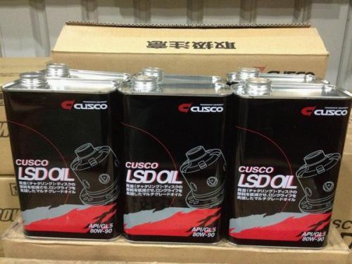 CUSCO LSD OIL 差速器油 齒輪油80W90