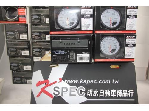 ADVANCE CR 白底 60mm 三環表組(水溫+油溫+油壓)
