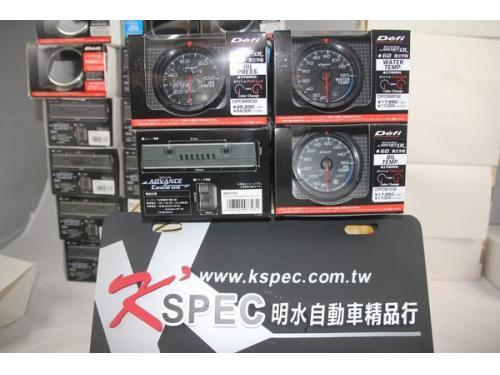 ADVANCE CR 黑底 60mm 三環表組(水溫+油溫+油壓)